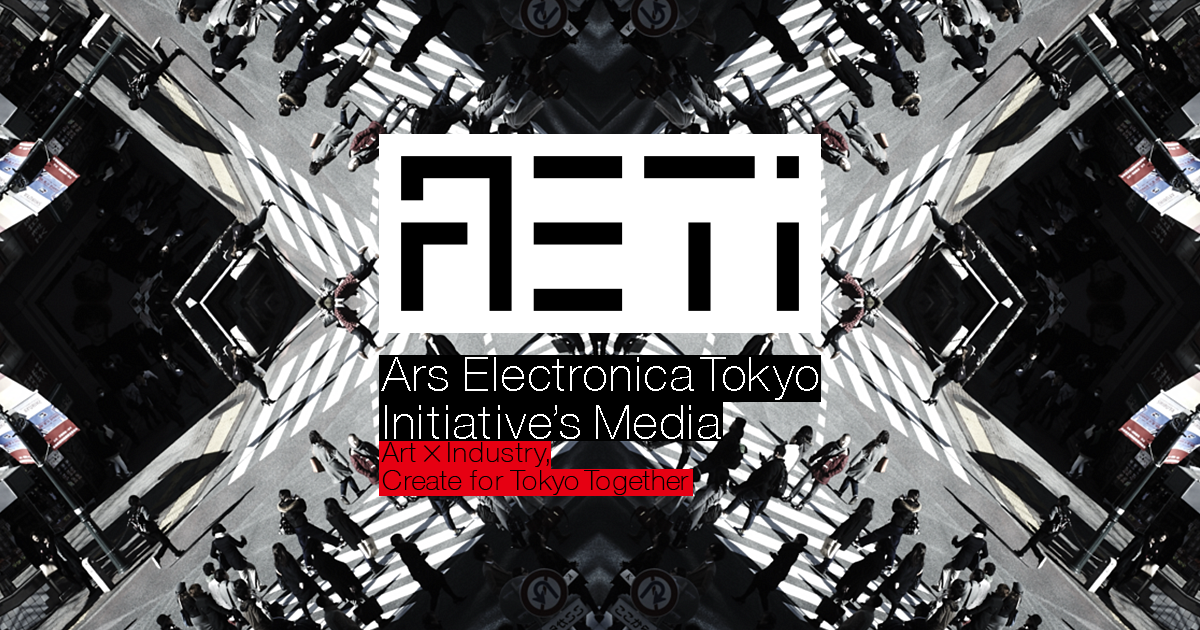 ars electronica tokyo initiative s media